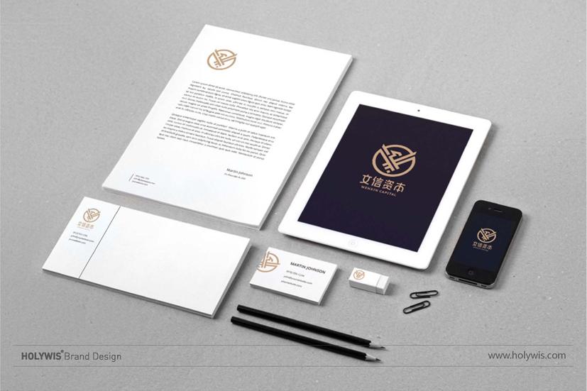 文信資本品牌設計效果圖-5