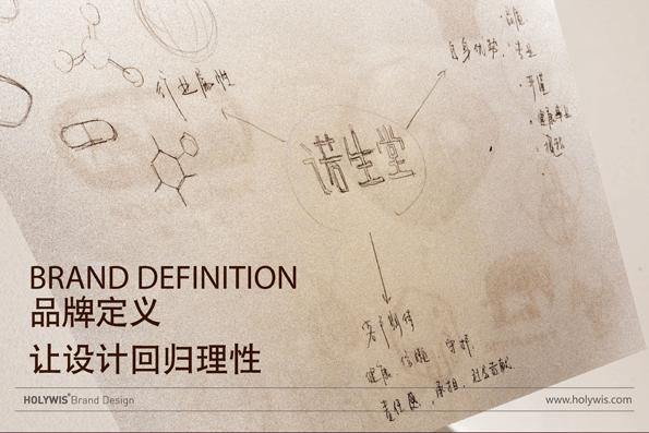 諾生堂醫藥科技設計賞析-2