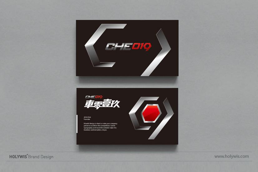 車零壹玖品牌設計效果圖-3