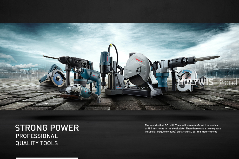 HUMMER電工工具-1