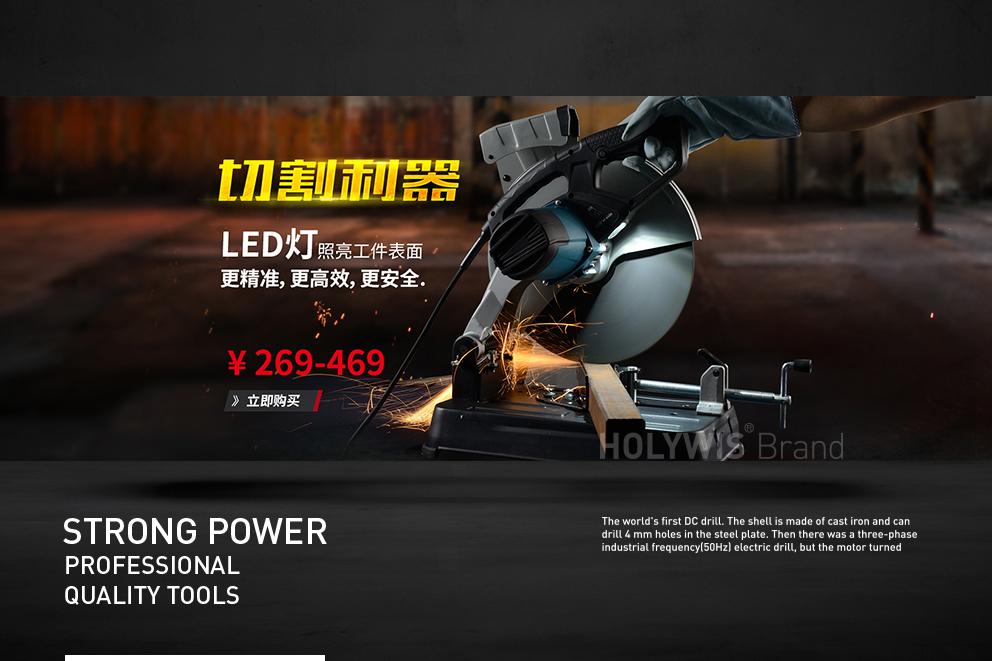 HUMMER電工工具-3