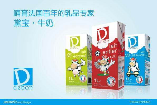 黛宝牛奶品牌设计-1
