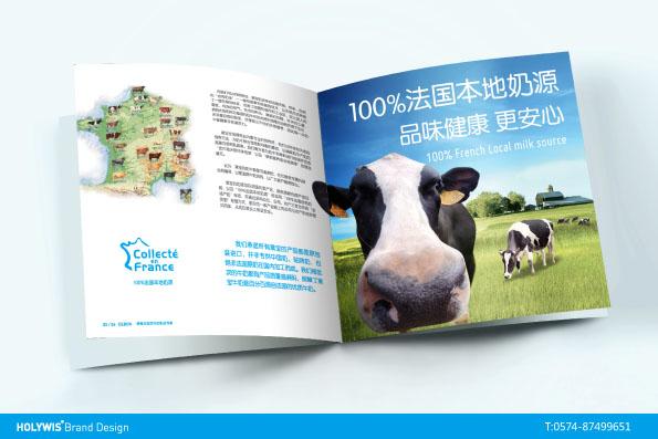 黛宝牛奶品牌设计-5
