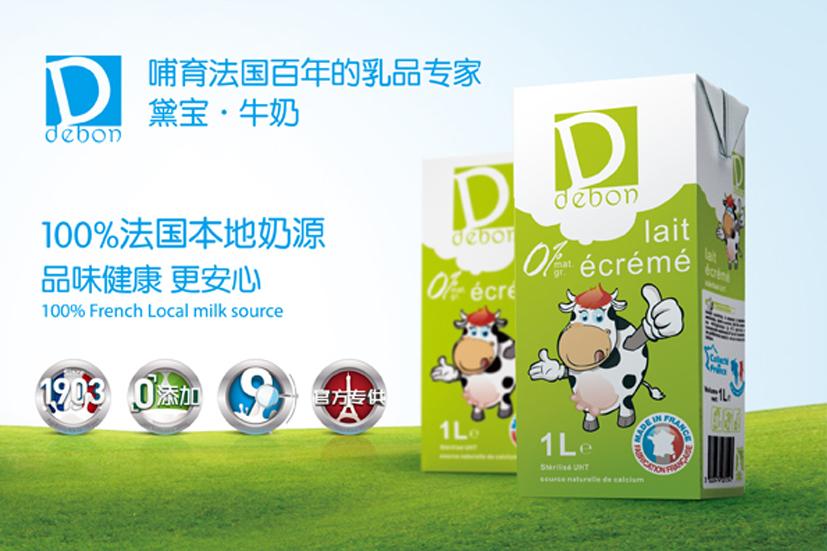 黛宝牛奶品牌设计