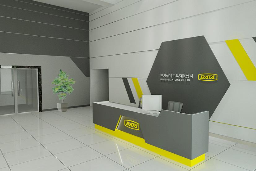 BATA工具-品牌形象升级