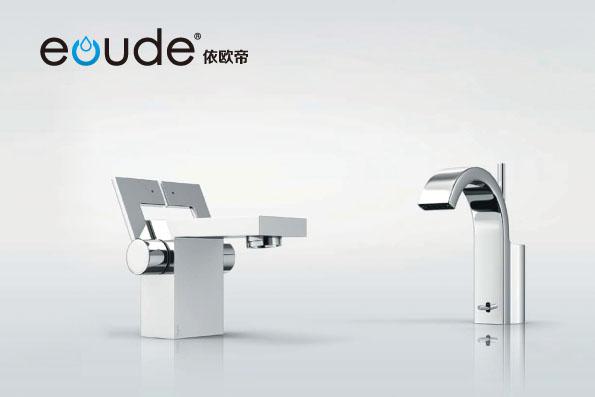 EOUDE衛浴設計效果欣賞圖集-11