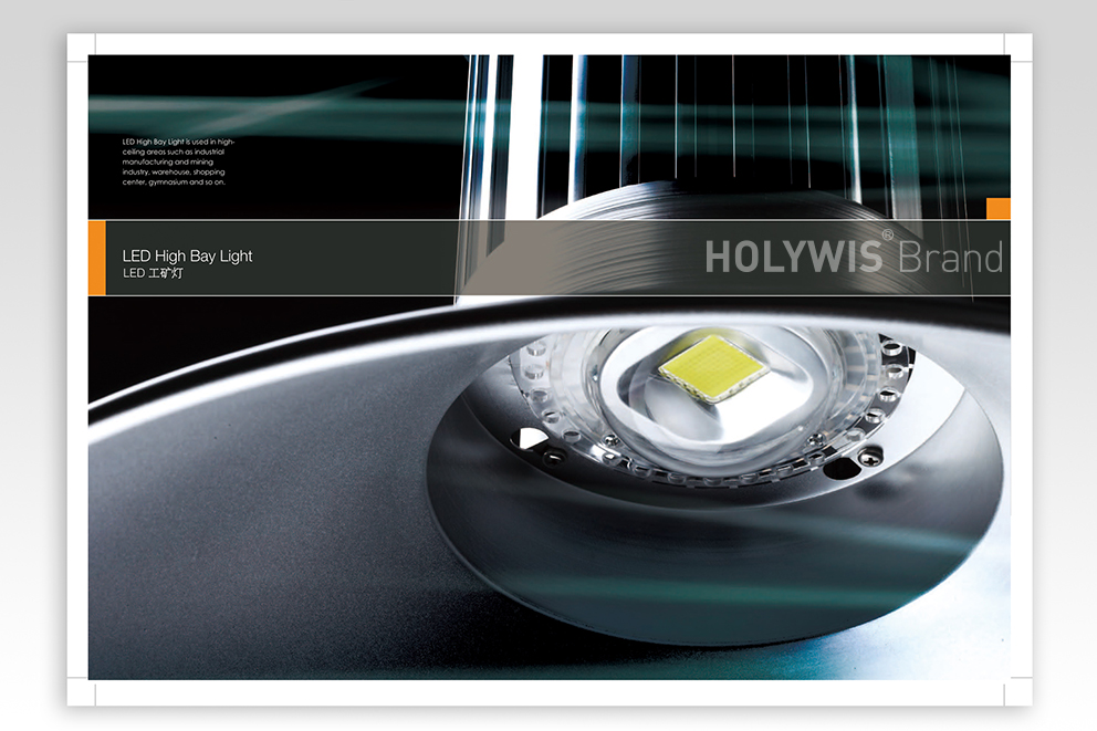 LUXTAR光电照明设计效果图-5