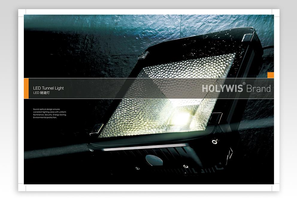 LUXTAR光电照明设计效果图-7