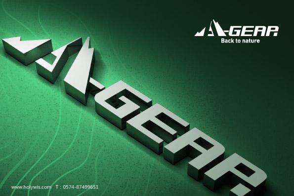 Agear 戶外用品品牌設計效果圖-1