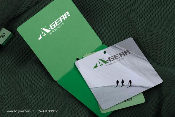 Agear 戶外用品(美國品牌)設計圖-6
