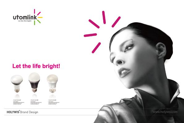 UTOMLINK 照明品牌升级设计图-8