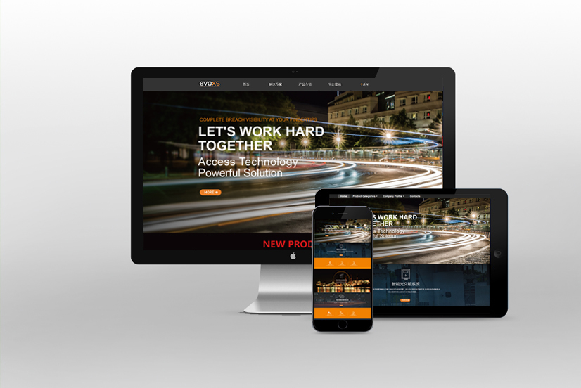 evosxw物联网网站设计