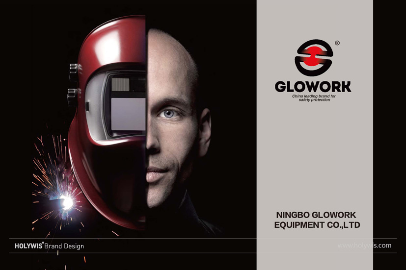 glowork安全防护效果图-2