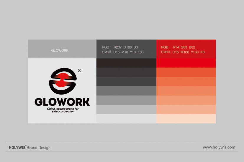 glowork安全防护效果图-3