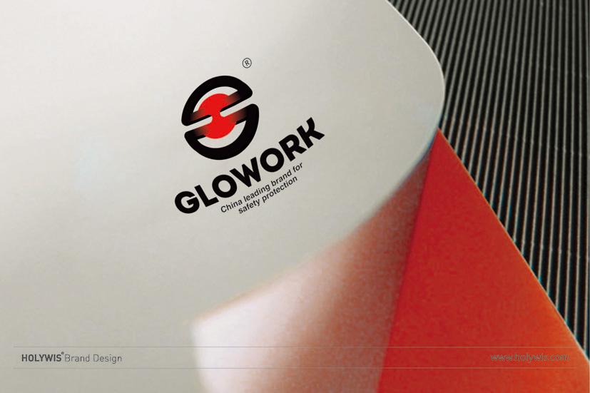 glowork安全防护效果图-6