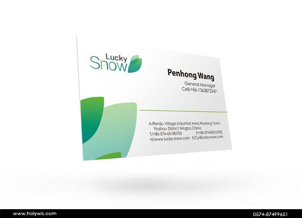 luck-snow 工贸设计赏析-6