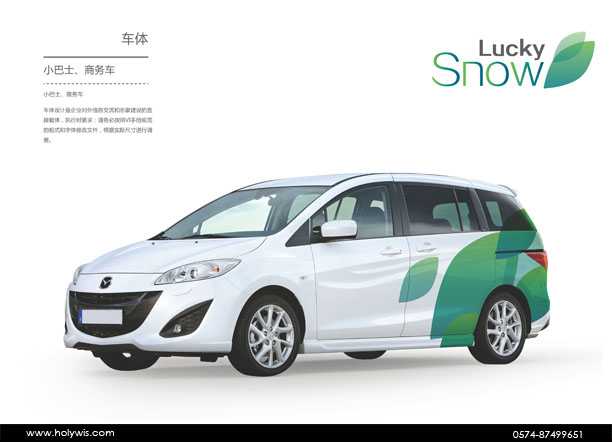 luck-snow 工贸设计赏析-8