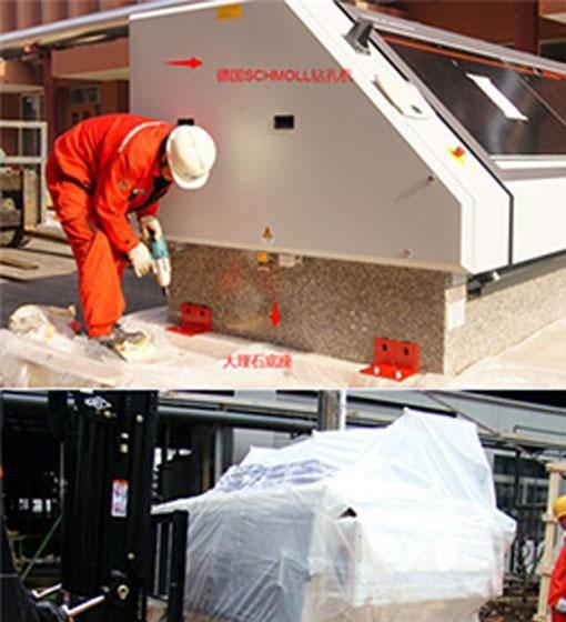 PCB生产设备搬运服务