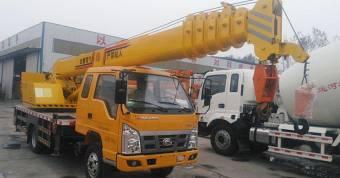 8吨福田汽车吊