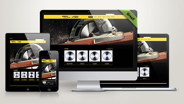 耐力斯五金工具外贸网站
