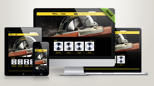 宁波耐力斯品牌网站建设