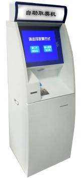 Professional ATM kiosk machine