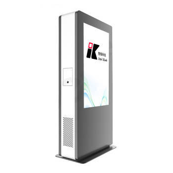 Outdoor Floor Standing Vertical Screen Advertising Player With Air Conditioner