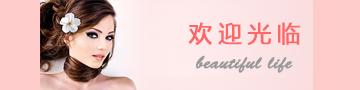 广州市浴曦生物科技有限公司